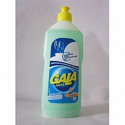 Моющее средство для посуды Гала 500 мл бальзам+вит.Е