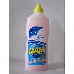 Моющее средство для посуды Гала 500 мл бальзам с алоэ