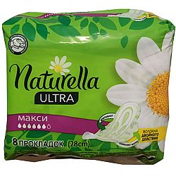 Naturella ультра Макси 5к. 8шт.