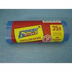 Бонус Пакет для мусора прочный 45*55 35л/30шт синий