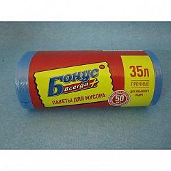 Бонус Пакет для мусора прочный 45*55 35л/50шт синий