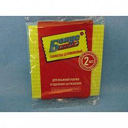 Бонус Салфетка целюлоза 2+1шт.для влажной уборки 15,5*15,5