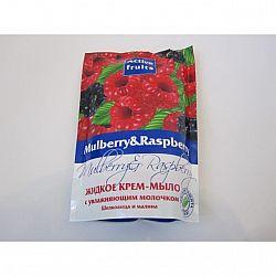 Крем мыло 500мл с увл.мол. Шелковица и малина (дой-пак)
