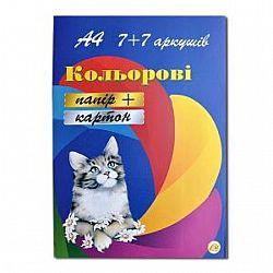 """Набор картона+цветной бумаги А4 14листов (7+7) по 7 цветов """"С"""""""