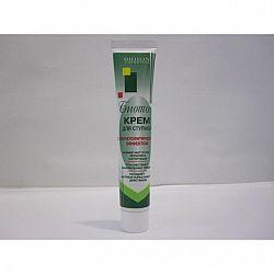 Крем для ног 44мл с кератолическим эффектом (зеленый)