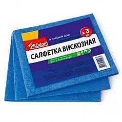 PROdom Салфетка вискозная (3 шт.)