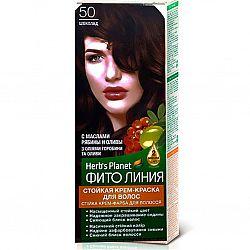 Крем-фарба для волосся Фіто лінія №50 Шоколад