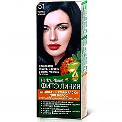 Крем-фарба для волосся Фіто лінія №51 Чорний