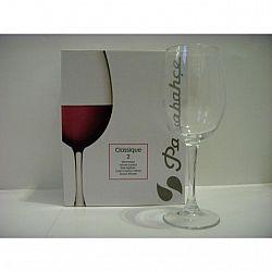Бокал для вина, 445 мл Classique 2шт 440152