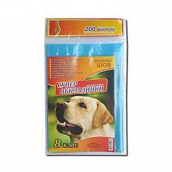 Обложки для учебников 8 КЛАСС, 200 МИКРОН 8шт