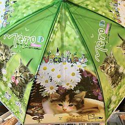 """К 020 Детский зонт трость """"Кошки""""  Star Rain полуавтомат, 8 спиц"""