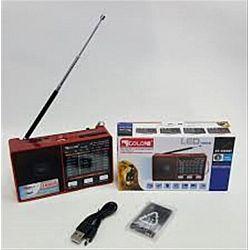 Радиоприёмник радио GOLON RX-9966