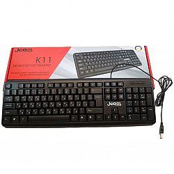 Компьютерная клавиатура JX-123