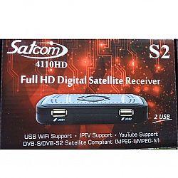 Спутниковий тюнер-ресивер Satcom 4110HD прошитый+IPTV