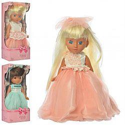 Кукла M 3872 UA
