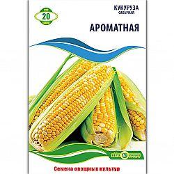 Кукуруза Ароматная (вес20)