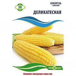 Кукуруза Деликатесная (вес20)