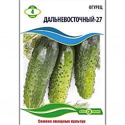 Огурец Дальневосточный-27 (вес4)