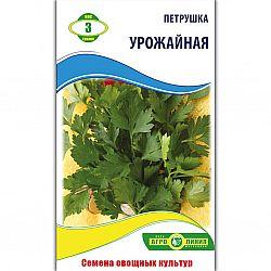 Петрушка Урожайная (вес3)