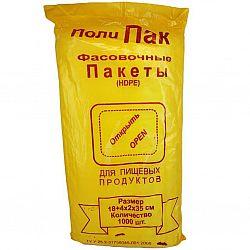 Фасовка хлебная, 18*35,1000шт/упаковка