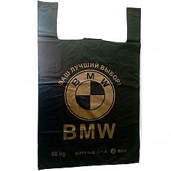 Пакет BMW,43*75. 25шт/упаковка