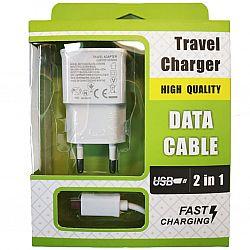 Зарядный блок к телефону 2 в 1(зарядка+USB шнур)
