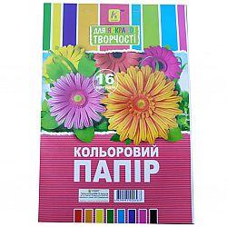 Бумага цвет.А4  16л газетная бумага