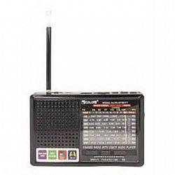 Радиоприёмник радио GOLON RX-6677