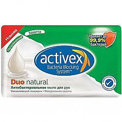 Мыло Activex duo антибактериальное natural 120гр