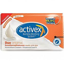 Мыло Activex duo антибактериальное original 120гр