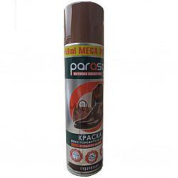 Краска-востановитель цвета Parasol для гладкой кожи коричневая 275мл