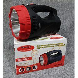 Фонарь с ручкой светодиодный Wimpex WX-2827(3W+9LED) до 12часов,до 1000м 170*155*250мм
