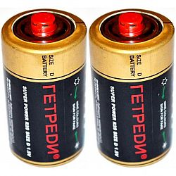 Батарейка Getredy R20 2шт блистер