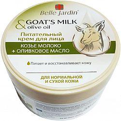 Крем для лица BJ 200мл /банка/ Поживний Козине молоко і Оливкова олія