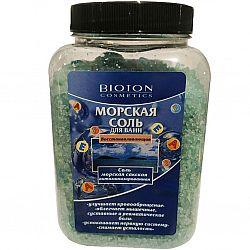 Морская соль для ванн Витаминизированная 750гр