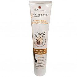BJ_Cream Goat's milk_Смягчающий крем для ступней  Козье молоко + Ланолин