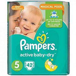 PAMPERS Дитячi одноразові пiдгузники Active Baby Junior (11-16 кг) Экономичная Упаковка 42