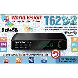 Т2 ресивер тюнер Т2 World Vision T62D2+IPTV