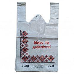 Пакет Добробут, 30*50, 250шт/упаковка