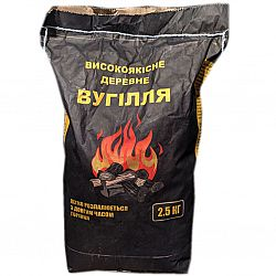 Уголь 2,5кг
