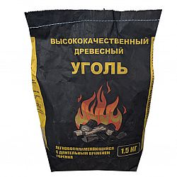Уголь 1,5кг