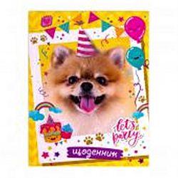 """Дневник школьный В5 твердая  ламинация(укр) """"Funny Dog"""""""