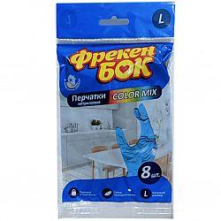 ФБ Перчатки нитриловые 4 пары в коробке L