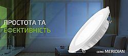 Светильник потолочный светодиодный ENERLIGHT MEREDIAN 18Вт 4000К