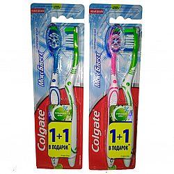 Зубная щетка  Colgate Макс Блеск средняя 1+1