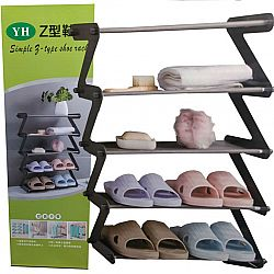 Полка для обуви Shoes Rack(на 10 пар) 57x25,5x68см