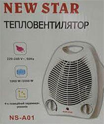NS-A01 Тепловентилятор NEW STAR,2000Вт