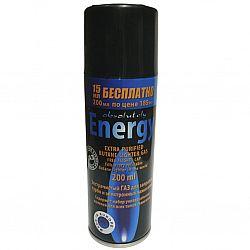 Газ Energi для зажигалок 200гр