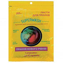 Листы для стирки Mirta SUPER WASH 20шт/упаковка