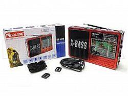 Радиоприёмник радио RX 1413